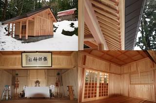 11-1小滝諏訪神社画像.jpg
