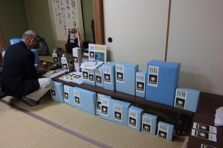 19-1藤洋杯商品.JPG